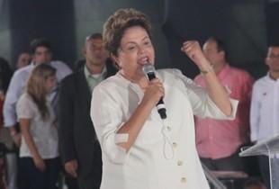 Dilma garantiu que a Bahia vai continuar se desenvolvendo com Rui