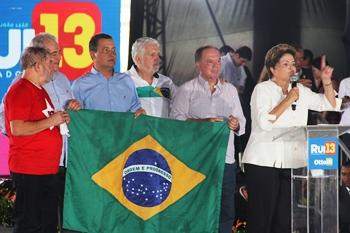 Dilma disse que com Rui a Bahia vai continuar  em pleno desenvolvimento.