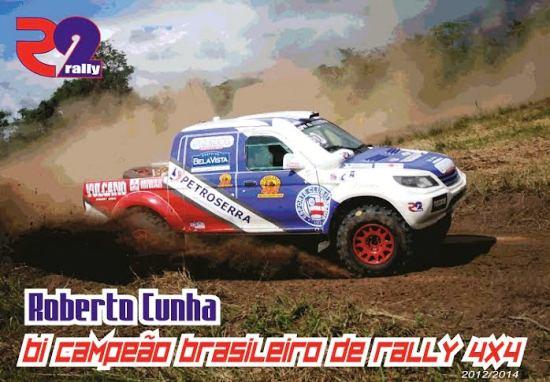 rally r2