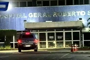 Criança está internada no Hospital Roberto Santos