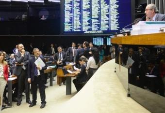 A PEC (Proposta de Emenda Constitucional) da reforma política começou a ser votada nesta semana