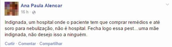 hospital-de-quijingue-1