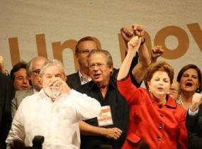 Dirceu quando em liberdade ao lado de Lula e Dilma
