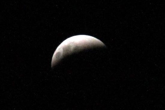 eclipse.4