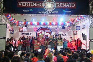 Vertinho vai disputar com o número que concorreu sua primeira eleição em 1988 | foto: Raimundo Mascarenhas