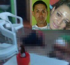 Casal foi alvejado a tiros. Não há informações de autoria e nem motivação para o crime | Foto: reprodução Noticias de Santaluz